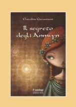 cover6