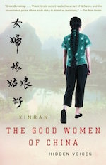 good women of china-1