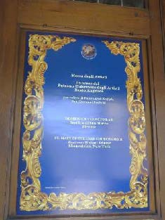 Concert poster - Basilica San Marco